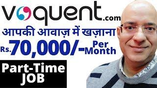 Good income work from home | Part time job | freelance | Voquent.com | paypal |