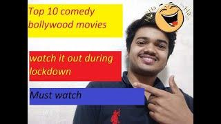 Top 10 comedy movies | watch during lock-down | watch with family | Covid -19
