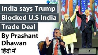 India says Trump Blocked U.S India Trade Deal But Biden can help Current Affairs 2020 #UPSC #IAS