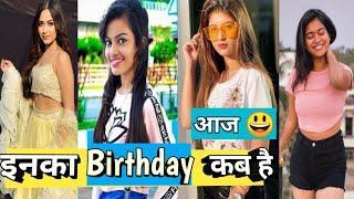 Top 10 Female TikToker Real Age/jannat Jubair/Beauty Khan/Avnit Kaur Real Age