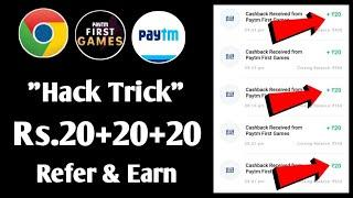 Paytm new offer today || Free Paytm cash || February 2020 Promo code || Paytm new promo code today