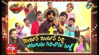 Extra Jabardasth| 13th March 2020  | Full Episode | Rashmi, Roja, Sudheer | ETV Telugu