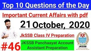 21 October Current Affairs - Top 10 Questions of the day || JKSSB Class IV & Panchayat Account Asst