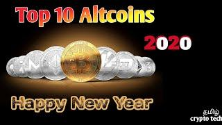 Best 10 Altcoins invest in 2020/Happy new year 2020 | Tamil crypto tech