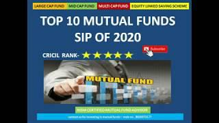 Top 10 Mutual Funds SIP of 2020 || Hindi || Best SIP Plans in India