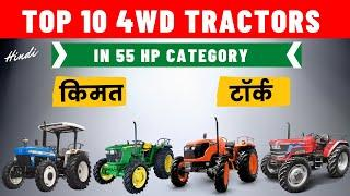 Top 10 4WD Tractors in 55 HP Category - Price, Torque - Khetigaadi, Tractor, Agriculture