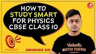 How to Study SMART for Physics CBSE Class 10 | Score 100% in Physics| Shortcut Tips & Tricks Vedantu