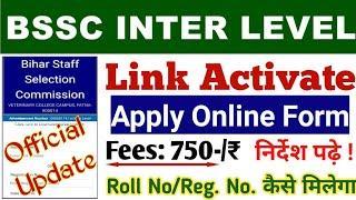 BSSC Mains Exam 2020|bssc inter level mains exam|Bihar SSC apply online Link Activate|Fees|Instruct