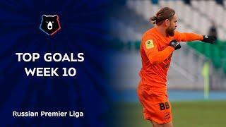 Top Goals, Week 10 | RPL 2021/22