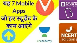 Top 7 Free Apps For Students | Study tips by Shivansh verma || #studentmotivation #tech #studyapps
