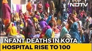 100 Babies Die At One Hospital In Rajasthan's Kota In A Month
