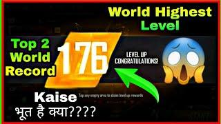 world highest level in free fire||world records in free fire||top 2 world record in free fire