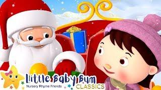Christmas is Magic - Christmas Songs for Kids | Nursery Rhymes | ABCs and 123s | Little Baby Bum