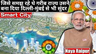 Naya Raipur Smart City Project , India || Top India Future Mega Projects || भारत के मेगा प्रोजेट्स