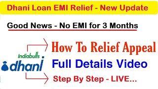 Dhani Loan EMI Relief Appeal - Live | Dhani देगी Loan EMI में राहत - Dekhe Live  Proof | New Update