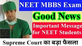 Supreme court gives Good News for NEET Students NEET new update