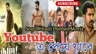 Top 10 Big New South Hindi Dubbed Movies Released In November Month 2020 Available Now On YouTube।