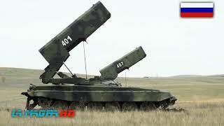 TOS-1A Solntsepyok - 220mm MLRS Multiple Rocket Launcher