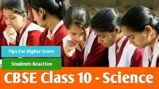 CBSE 2020 Class 10 - Science Exam | Students Reaction | Tips For Next Year Students | FunSchool