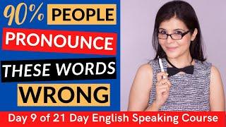 21 Most Commonly Mispronounced English Words | Improve Your English Pronunciation | Common Mistakes
