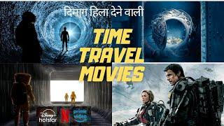 TOP 10 TIME TRAVEL MOVIES ON NETFLIX, AMAZON PRIME, AND YOUTUBE | THE BEST TIME TRAVEL MOVIES.