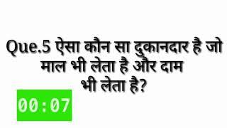 Top 10 question by sk Technical | Latest questions and answers for prepared the exam