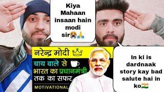 Pakistani Reacting on Narendra Modi Biography | Prime Minister of India BJP Leader | Pakistani Bros|