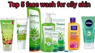 Top 5 face wash for oily skin l Acne control l Best face wash for oily skin  l oil control face wash