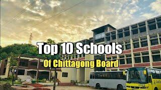 চট্টগ্রাম বোর্ড এর অন্তর্ভুক্ত সেরা ১০ টি স্কুল|Top 10 Schools Of Chittagong Board|Trendy Bangladesh