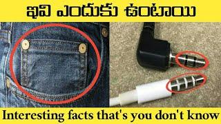 Top Interesting And Amazing Facts Telugu || unknown facts in telugu || telugu badi || telugu facts