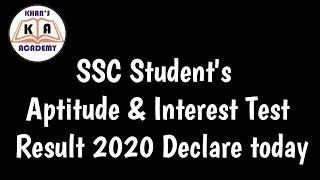 SSC Result 2020 0f Aptitude & interest Test Declare Today 1 May 2020