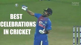 Funniest Celebration in Cricket | Funny Cricket Moments