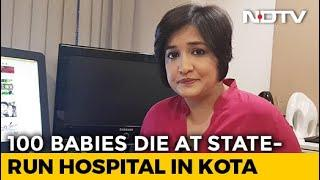 100 Infants Die In Rajasthan's Kota | NDTV Newsroom Live