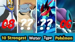Top 10 Strongest Water type Pokémon || Pokemon game