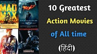 Top 10 Greatest Action Movies of Hollywood   Best Action Movies of All Time   Hindi