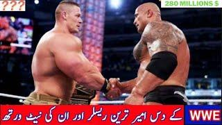 Top 10 Richest Wrestlers Of All Time | Richest Wrestlers | wwe richest wrestlers | WWE | UrduHindi