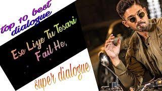 Top 10 best dialogue month of April Allu Arjun full dialogue watch and enjoy