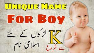 Top  10 Names  for boys (K Letter) with Urdu meaning | Unique Islamic boys Name