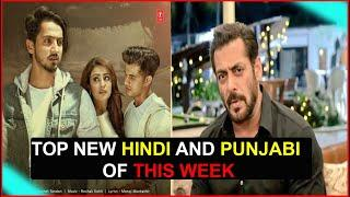 Top 10 hindi⁄Punjabi songs this week March 2020 ¦ Latest Punjabi songs ¦ New Hindi songs¦New Punjabi