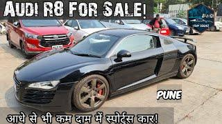 Audi R8 ForSale|Top Cars Pune|Second Hand Luxury Cars in Pune|Tripdiarie|Trip Diaries|Manish Dwivedi