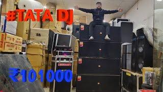 BHARAT KING BEST DJ SYSTEM TATA DJ PRICE-101000 15 INCH SPEAKERS 18 INCH BASE DJ SETUP pick up dj