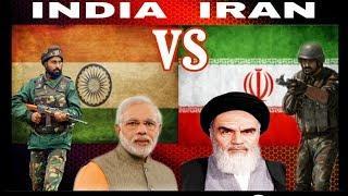 INDIA vs IRAN Military Power Comparison 2020