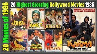 Top 20 Bollywood Movies Of 1986 | Hit or Flop | 1986 की बेहतरीन फिल्में | with Box Office Collection