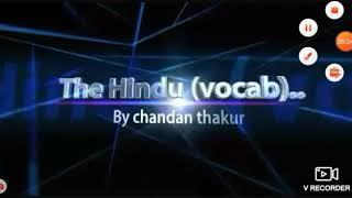 The Hindu //vocab //...daily //...for all exam @//top 10#word....