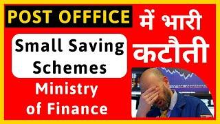 Post Office Fixed Deposit Schemes 2020 | PPF, Sukanya, New interest rates 2020 | Share Tips