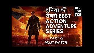 Best Action Adventure  Web Series Hindi Dubbed    Top 10 Best Hollywood Web Series Dubbed in Hindi