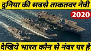 Top 10 Most Powerful Navy In The World 2020 | Largest Navy In The World | World's Strongest Navy
