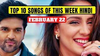Top 10 Songs Of The Week Hindi Song (February 22) | Bollywood Top 10 Songs This Week