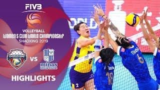 Guangdong Evergrande vs. Itambe Minas - Highlights | Women's Volleyball Club World Champs 2019