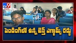 Cancel pending CBSE 10th 12th Board Exams: Manish Sisodia asks HRD MinisterEducation - TV9